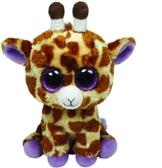Ty 7136011 - Ty Plüsch - Beanie Boos - Giraffe Safari 15cm - 1