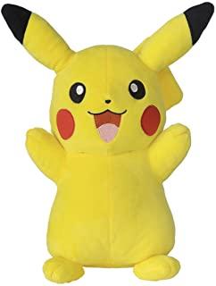 Pokemon Plüschtiere Logo